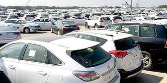 یک بام و دو هوای دولت در واردات خودرو