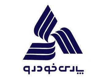 پارس خودرو نماینده انحصاری محصولات نیسان در ایران است