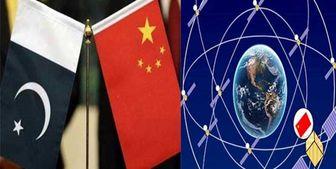 پیوستن پاکستان به سیستم ناوبری ماهوارهای چین