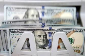 نرخ بانکی 8 ارز کاهش یافت