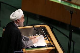 سخنرانی روحانی در اجلاسهای گذشته مجمع عمومی سازمان ملل