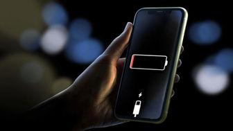 شارژ گوشی تلفن همراه در این مکانها ممنوع!