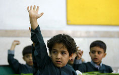 صدور گواهی پایان تحصیلات ابتدایی در پایه ششم