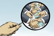 هفت راهکار مبارزه با فساد اقتصادی