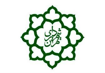 قابلیت شهرداری تهران در تربیت نیروهای متخصص در سطح فرامنطقه