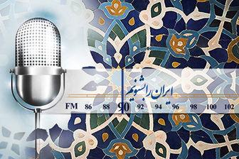 فرماندهان نیروهای مسلح مهمان رادیو ایران میشوند