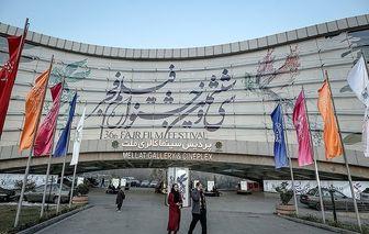 فیلم های حاشیه ساز روز پنجم جشنواره فجر 36