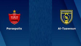 پرسپولیس 1  التعاون 0 / برد ارزشمند پرسپولیس در لیگ قهرمانان آسیا
