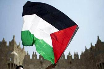 واکنش مقام فلسطینی به تصمیم آمریکا علیه سازمان آزادی بخش فلسطین