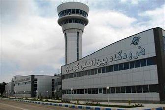 کنترل ۵۷ فرودگاه کشور توسط پلیس