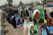 یورش پلیس نیجریه به هواداران شیخ زکزاکی