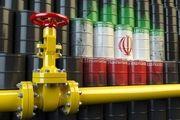 عصبانیت آمریکا از ادامه خرید نفت ایران توسط چین
