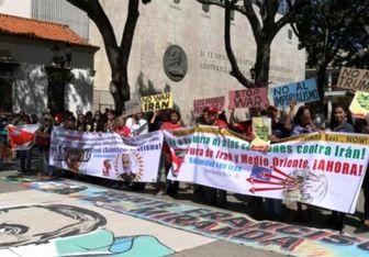 تجمع مردم ونزوئلا در حمایت از ایران مقابل آمریکا