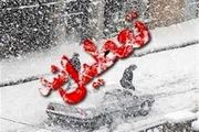 مدارس شهرستان دلفان و بیرانشهر فردا تعطیل است