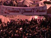 تداوم تظاهرات در شهرهای مختلف مصر