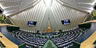 خبر خوش مجلس برای «استخدامی معلمان حق التدریس»