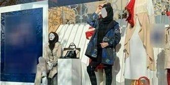 تخلف در ویترین فروشگاه پوشاک در مشهد