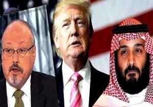 حمایت آمریکا از عربستان در مسئله قتل جمال خاشقجی