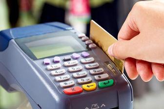 سرقت کارتهای بانکی بدون رمز غیر ممکن است