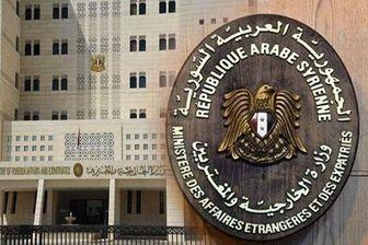 قانون اساسی مسئله حاکمیتی سوریه است