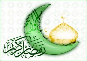 بهترین راهکار برای کاهش وزن در ماه مبارک رمضان