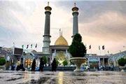 برگزاری مراسم تحویل سال ۹۸ در آستان حضرت عبدالعظیم