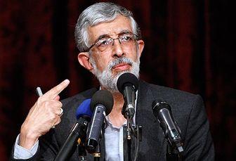 حداد عادل: قدرت ایران به حضور گسترده مردم است