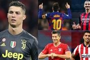 بهترین گلزنان حال حاضر فوتبال جهان +عکس