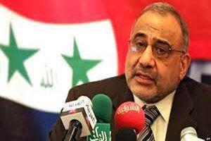 موافقت نخستوزیر عراق با ایجاد گذرگاه مرزی جدید با ایران