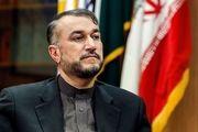 عزم قطعی آیت الله رئیسی برای تکریم و رفع مشکلات ایرانیان در سراسر دنیا