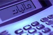 رشد ۲۸ درصدی وصول مالیات بر ارزش افزوده تا مهر ماه + جدول