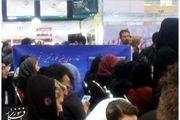رئیس کل بانک مرکزی بازدید نمایشگاه مطبوعات را نیمه کاره رها کرد/ مسکن مهریها مانع از حضور سیف شدند