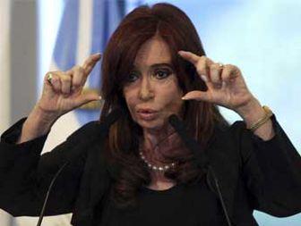 استقبال سنای آرژانتین از طرح ملی کردن نفت
