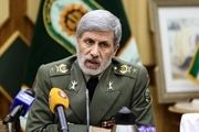 امیر حاتمی: ایران در جنگ تحمیلی به بزرگترین قربانی مین تبدیل شد