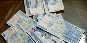 تهدید جدی فرا روی پول ملی!