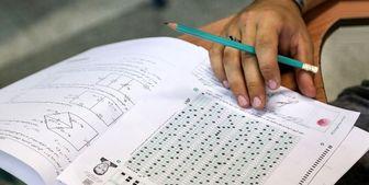 کاهش تعداد شرکت کنندگان رشته ریاضی در کنکور نگران کننده بود