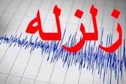 وقوغ زمینلرزه ۶.۳ ریشتری در  مرز چین و هند