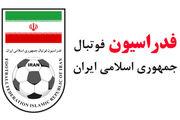 آرای جدید کمیته استیناف فدراسیون فوتبال اعلام شد