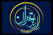 بانوی مخترع ایرانی مهمان رادیو تهران