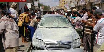 ترور افسر امنیتی عالیرتبه در جنوب یمن