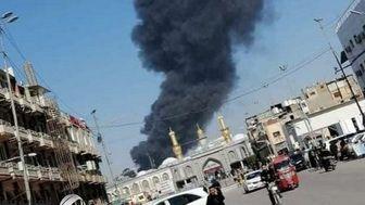 ماجرای آتشسوزی در نزدیکی بینالحرمین