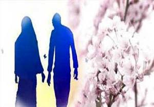 همسر خوب چه ویژگی هایی دارد؟