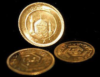 طلای ۱۸ عیار ۴۰۷ هزار تومان شد/نرخ سکه و طلا در ۱۵ مهر ۹۸