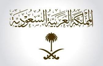 ارتش توئیتری عربستان علیه منتقدان