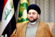 واکنش سید عمار حکیم به شهادت سردار حجازی