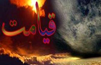 چه کسانی در روز قیامت حسرت نمی خورند؟