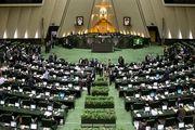 تغییر زمان برگزاری جلسات علنی مجلس حضور برای نمایندگان در مراسم اربعین