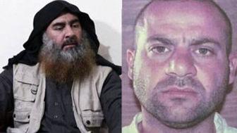 جانشین البغدادی در عراق بازداشت شد