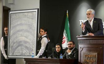 یازدهمین دوره از «حراج تهران» با ۸۰ اثر چکش میخورد