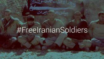 آخرین واکنش جیش العدل: دولت ایران برای آزادی سربازان وارد مذاکره شود!